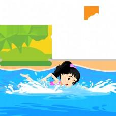 儿童游泳海洋粉红色的沙滩