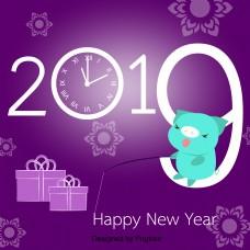 新年快乐猪紫色