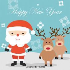 新年快乐圣诞老人的驯鹿的蓝色