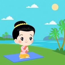 卡通椰子树女性瑜伽