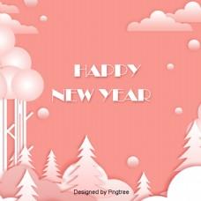 粉红色的纸清楚圣诞节海报风格