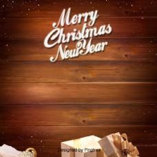 背景的棕色复古的圣诞节
