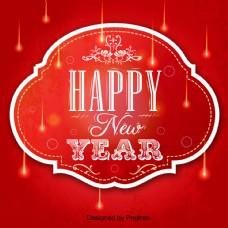 红牌新年快乐新年快乐