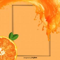 广场橙橙汁橙色背景