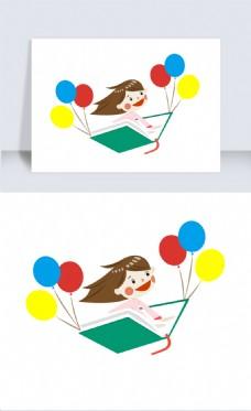 气球书本和女孩卡通图