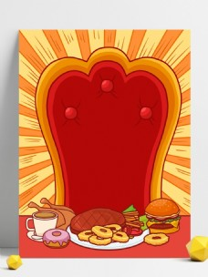 新年丰盛年夜饭插画背景
