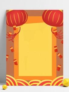 红色大气灯笼猪年展板背景
