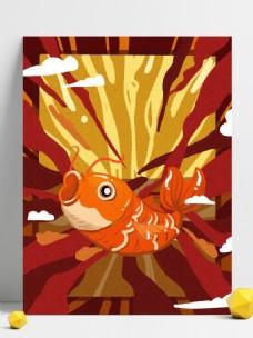 红色喜庆年年有鱼背景