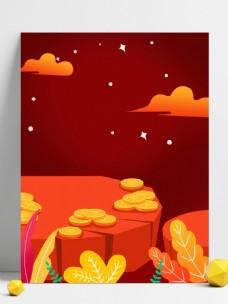 喜庆红色金融插画背景设计