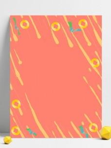 粉色喜庆猪年插画背景