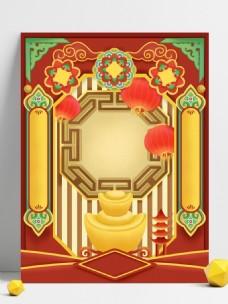 花边花纹底纹新年宣传背景