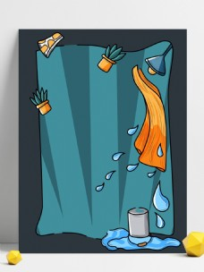 蓝色手绘清洁插画插画背景