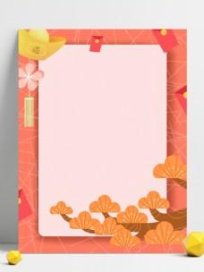 中国风粉色喜庆迎新春背景