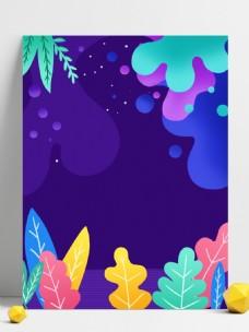 紫色渐变植物花卉插画背景