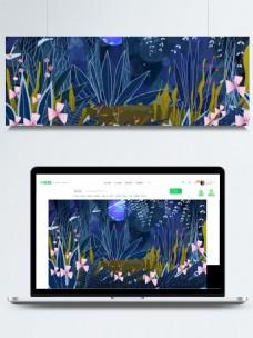 蓝色卡通夜晚植物插画背景