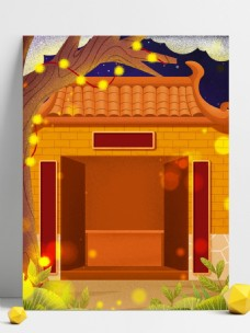 红色喜庆元旦门前插画背景