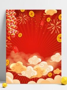 红色中国风元旦鞭炮背景素材