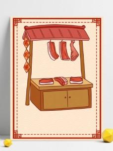 手绘喜迎新春猪肉铺背景