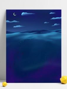 简约大气蓝色海上风景插画背景