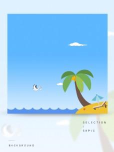 小清新手绘舒适蓝天白云沙滩彩色卡通背景
