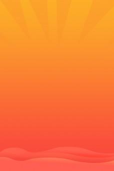 橘黄色电商背景下载