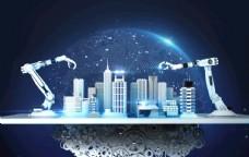 智能机械城市