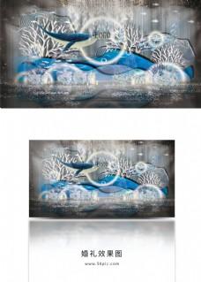 蓝色海洋主题婚礼工装效果图