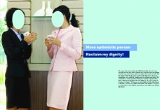 女性时尚画册