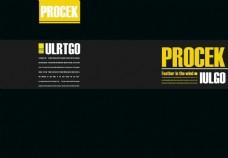 PROCEK企业画册