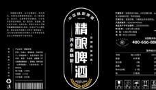 飲料啤酒堅果食品包裝