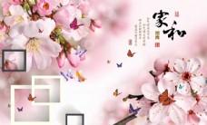 中式桃花蝴蝶电视背景墙