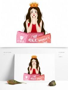 手绘女王节购物的女孩