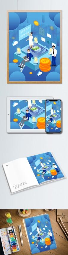 25D立体商务金融比特币插画