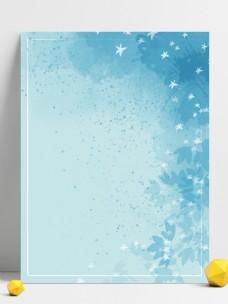 原创手绘蓝色喷溅水彩浪漫婚礼背景
