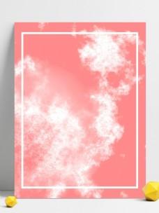 粉色边框颜料喷溅背景
