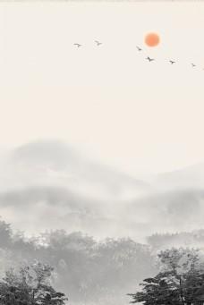 中医养生简约中国风psd分层banne