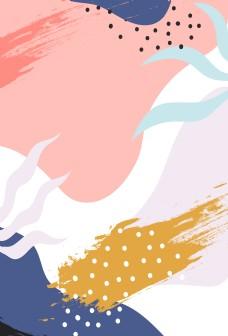 流体质感矢量彩色背景