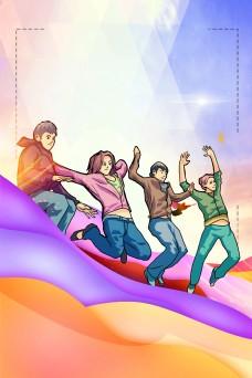 致青春54五四青年节海报