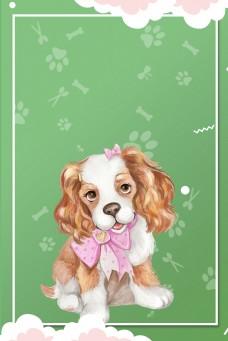 萌宠宠物之家海报