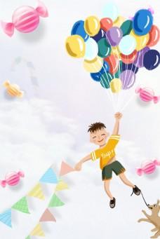 简单六一小男孩手牵气球背景