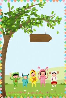 卡通风六一儿童节童趣61海报