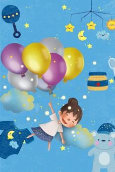 简约女孩牵气球背景