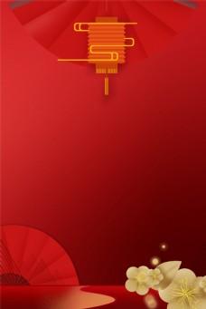 中国风纸扇红色灯笼psd分层banner