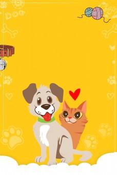 宠物生活馆开业海报