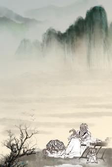 中医养生中国风山水psd分层banner