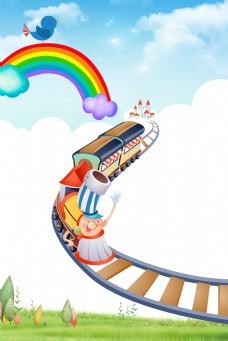 卡通风六一儿童节游乐场海报