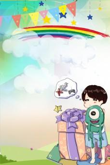 简单小男孩抱礼物背景