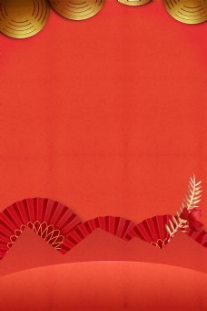 中国风纸扇促销psd分层banner