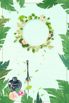 绿色纯天然草本植物精华
