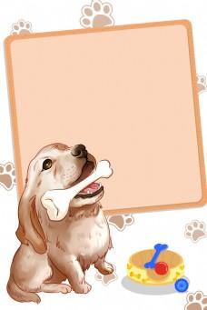 创意卡通宠物店宣传海报